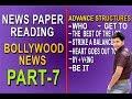 NEWS PAPER READING (PART-7)