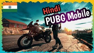 PUBG EMULATOR LIVE in Hindi | SUBSCRIBE & JOIN US 🙏
