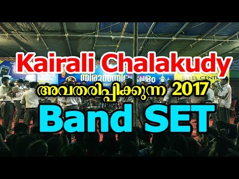 Kairali Chalakudy Band Set Team Masterpiece 2017  Angamaly Diaries Opening BGM