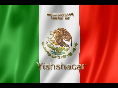 Issachar mexicans