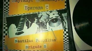 Группа Наутилус Помпилиус и Бригада С 1987 Nautilus Pompilius And Brigada S