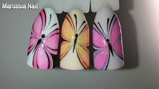 Дизайн ногтей БАБОЧКИ ! ПРОСТО и КРАСИВО ! Летний дизайн ! ВИДЕОУРОК ! Рисуем вместе !