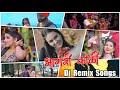 Agri Koli Romantic Marathi Songs Dj Remix New Marathi Dj Remix Song 2020 Love Song Gaana(.mp3 .mp4) Mp3 - Mp4 Download