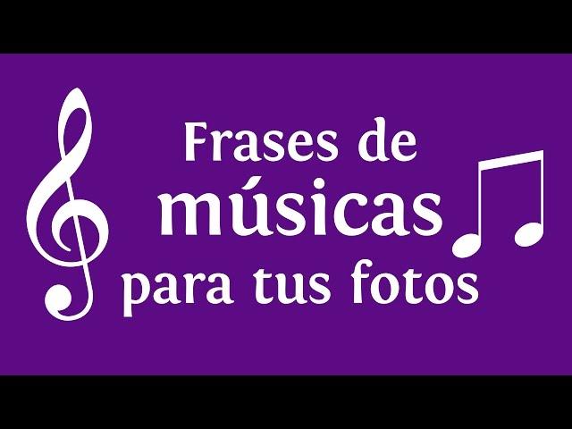 30 Frases De Canciones Bonitas En Inglés Y Español Frases Bonitas