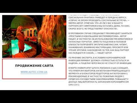 Раскрыты правила секса при коронавирусе - 25/03/2020 22:13