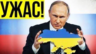 ПОЛИТОЛОГИ В УЖАСЕ! Что будет, если начнется война России и Украины? Последние новости Украины