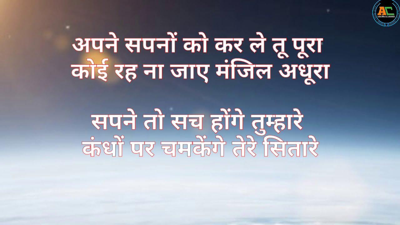 Upsc Ias Motivational Video In Hindi Inspirational Poem Amp