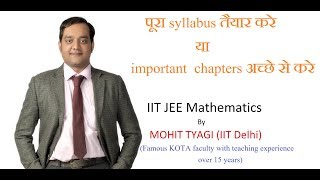 jee main syllabus chapter wise 2019