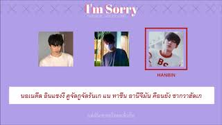 [THAISUB] I'm Sorry (미안해) - Yawa x Millennium x iKON's B.I (Seung, Raesung and Hanbin)