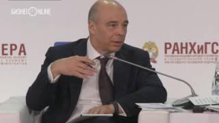 Антон Силуанов призвал менять  порядок налогообложения в нефтянке