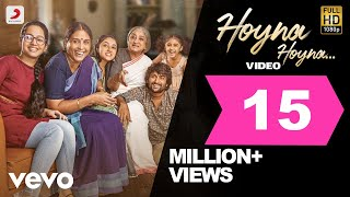 Gang Leader - Hoyna Hoyna Video Telugu | Nani | Anirudh | Vikram K Kumar - yt to mp4