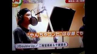 キスマイ【めざまし未公開】Kis-My-World