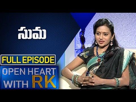 Anchor Suma Kanakala | Open Heart With RK | Full Episode | ABN Telugu