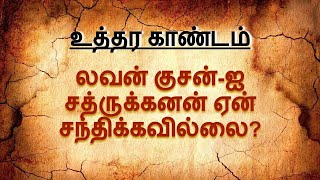 பகுதி 122 - அடுத்த பதிவில் இராமாயணம் முற்றுப் பெறுகிறது   Valmiki Ramayana   OMGod R V Nagarajan