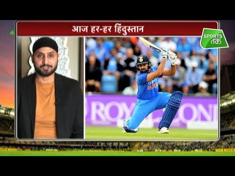 Ind vs WI: 2 बल्लेबाज़ों जितने अकेले रन बनाते हैं रोहित शर्मा | Aaj Tak Show | Vikrant Gupta