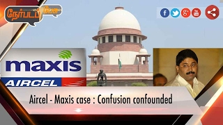 Nerpada Pesu 03-02-2017 Aircel – Maxis case : Confusion confounded – Puthiya Thalaimurai tv Show