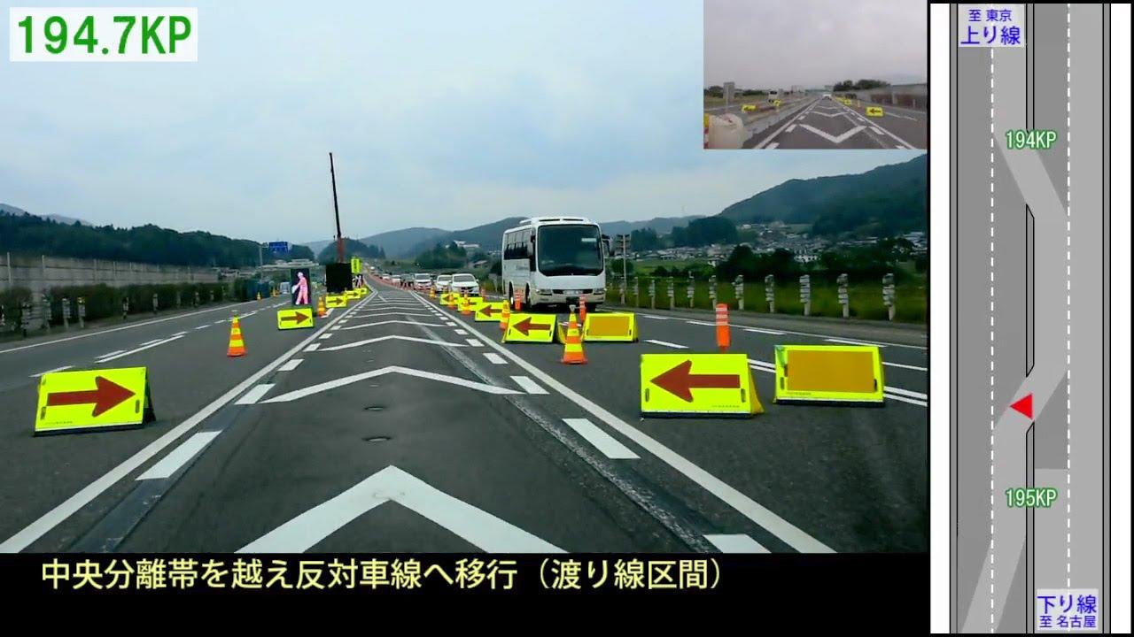 高速道路の対面通行規制(岡谷JC...