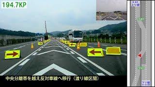 高速道路の対面通行規制(岡谷JCT~伊北IC)
