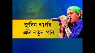 Listen to Zubeen Garg's new song based on politics and politicians