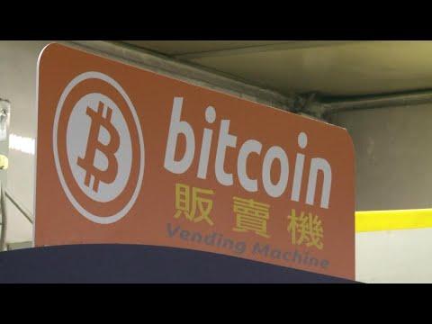 Bitcoin Value Surpasses $10,000