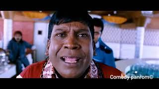 Aadhavan Vadivelu All comedy scenes
