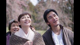 作家の西加奈子が第152回直木賞受賞後の第一作目に書き下ろした、小説「...