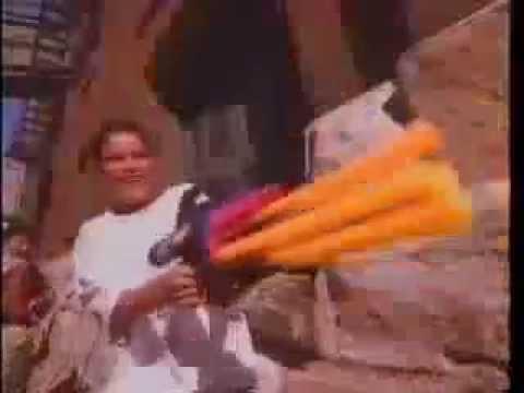 Nerf Vintage Commercial 1993