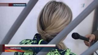 В Петропавловске заведующая аптеки задержана за торговлю героином
