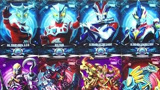 バンダイ ウルトラマンX サイバーカードセット Vol. 4 全8種 音声確認【...