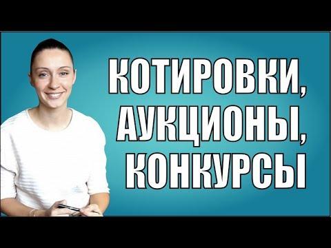 Транспортная Компания «АвтоВозим» Заказать автовоз в