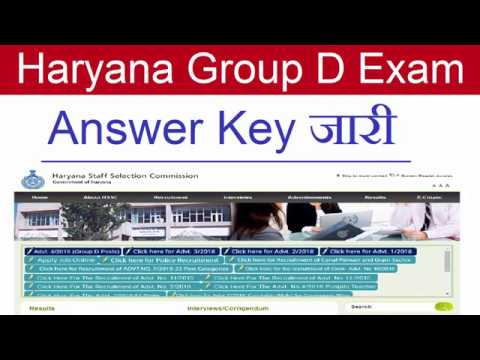 HSSC Group D Official Answer Key 2018 Update Haryana Police SI Admit Card