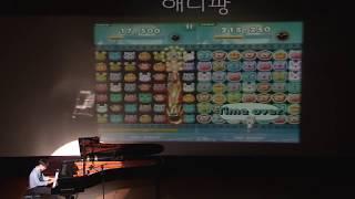 추억의 게임 BGM 피아노 메들리