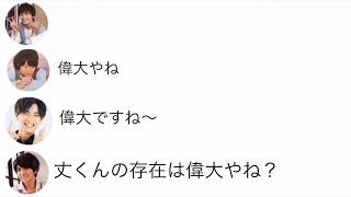 2018/09/04 関バリ 文字起こし 関西ジャニーズJr. 藤原丈一郎 大橋和也 ...