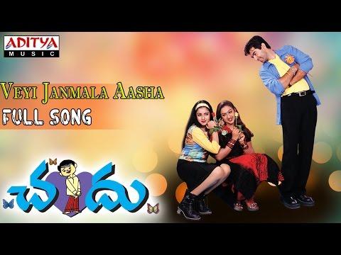 Chandu Telugu Movie    Veyi Janmala Aasha Full Song    Pavan Kuamr, Preethi