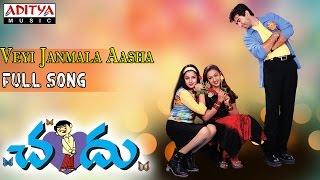 Chandu Telugu Movie || Veyi Janmala Aasha Full Song || Pavan Kuamr, Preethi