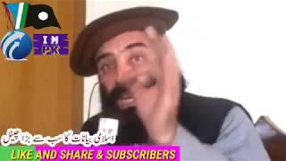 MUFTI MUNIR SHAKER SAHIB KA TOHEED PAR BAYAN