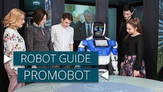 Robot guide Promobot V.4