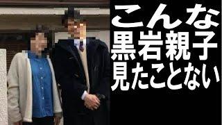 【 話題のニュースをまとめています 】 ↓↓チャンネル登録よろしくお願い...