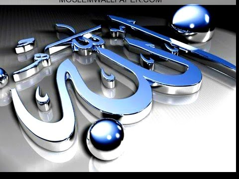 99 ATTRIBUTES OF ALLAH: DO MUSLIMS BELIEVE IN GOD!