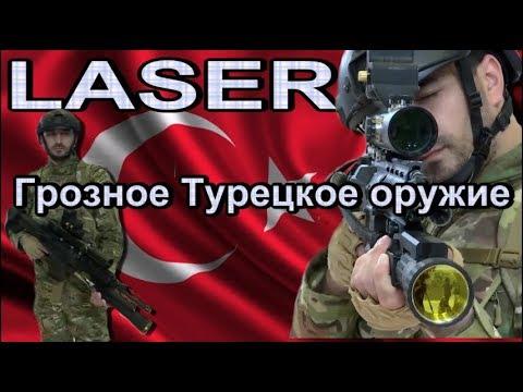 Азербайджан может купить это грозное турецкое оружие