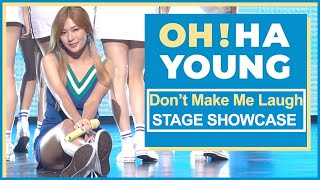Apink oh hayoung(오하영) - 'don't make me laugh' (solo debut showcase) *sorry for 'focus problem' i made mistakes in 'auto focus mode'