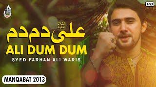 free mp3 songs download - Ali ali haider farhan ali waris