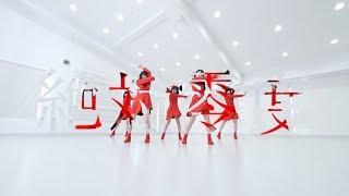 九州女子翼待望のデビューCDアルバム収録曲。 今や九州女子翼の代表曲と...