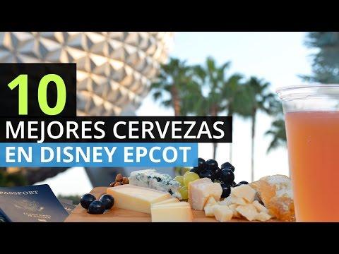 Las 10 Mejores Cervezas en Disney Epcot
