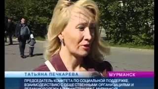 День молодежи в Мурманске отметили с размахом