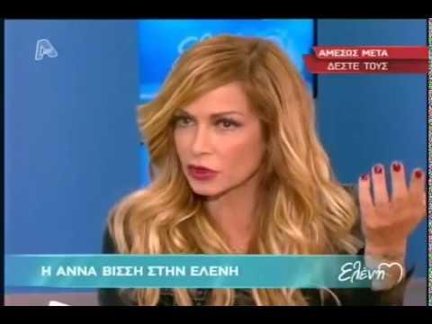 Anna Vissi talks to Eleni Menegaki, Alpha TV, Part 1 natics.gr