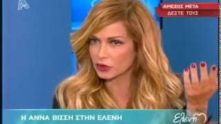 Anna Vissi talks to Eleni Menegaki, Alpha TV, Part 1 [fannatics.gr]