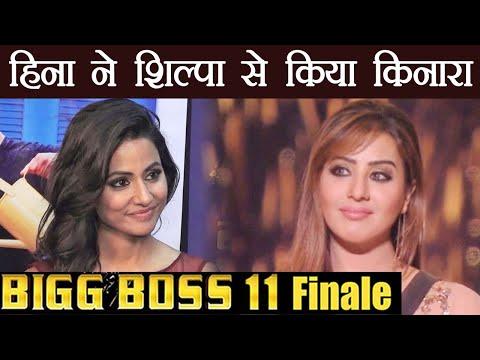Bigg Boss 11: Hina Khan REFUSES to APPEAR with Shilpa Shinde in Entertainment Ki Raat  | FilmiBeat