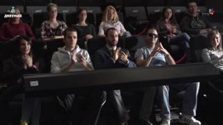 DNEVNJAK - 6D bioskop