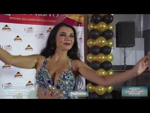 "حماده الليثيHamada El Lithy "" Eshta"" with superstar dancer Nathalie At Cairo Nights Los Angeles"